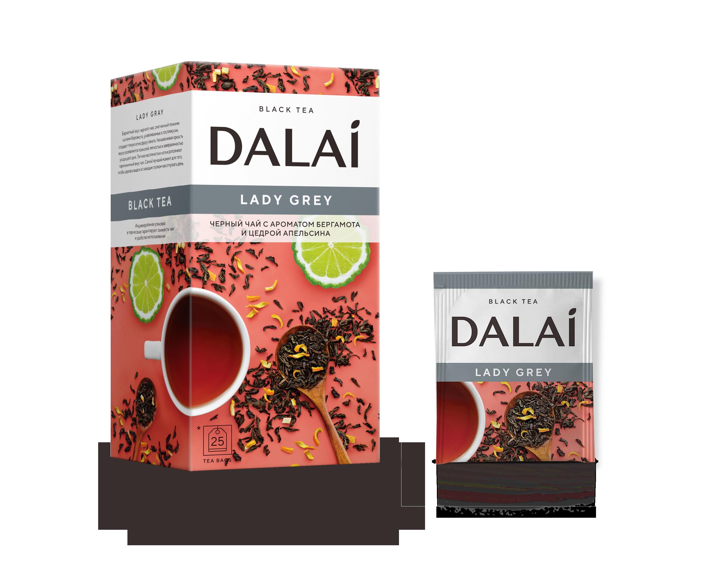dalai lady grey
