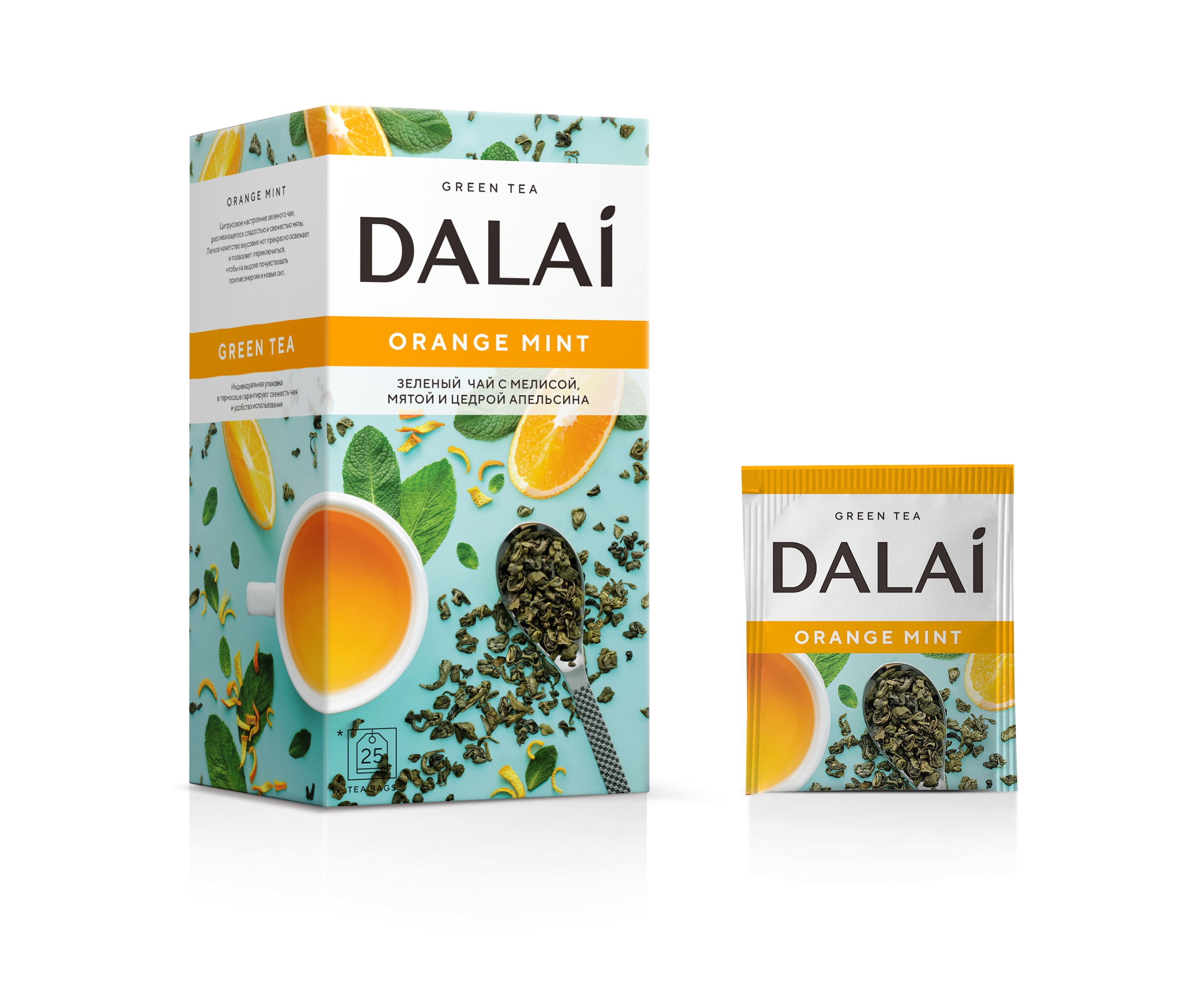 dalai orange mint