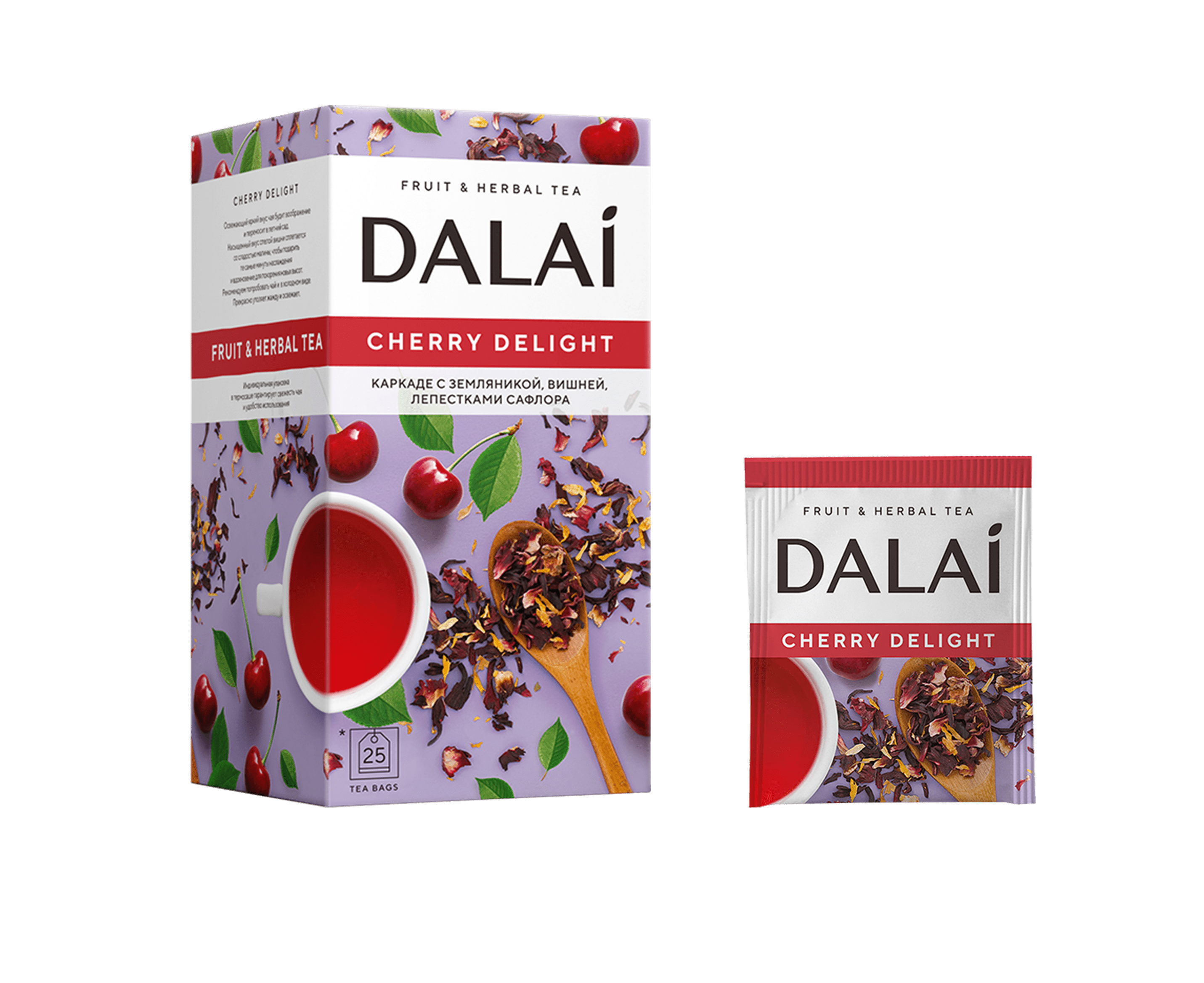 dalai cherry delight