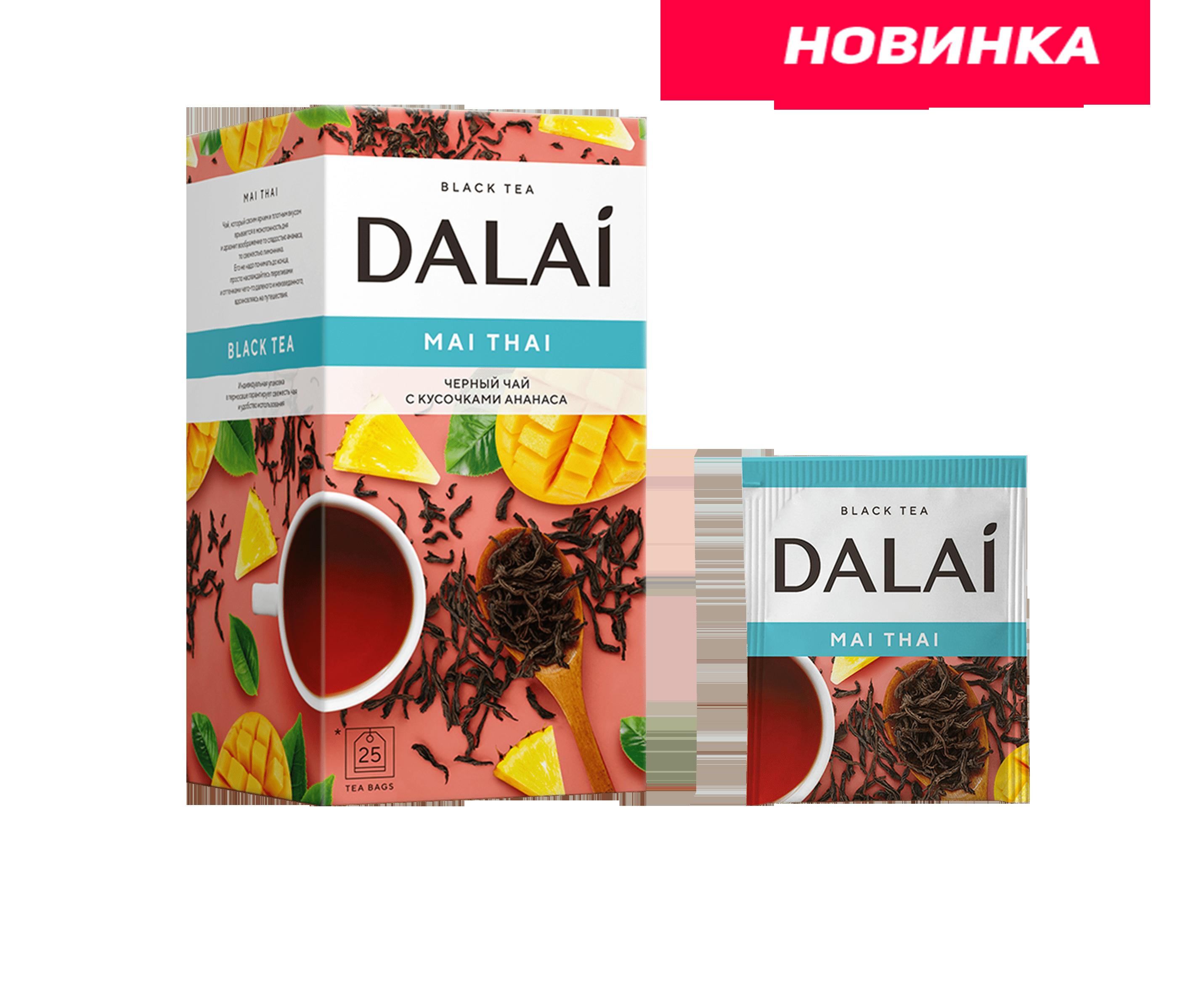 dalai mai thai